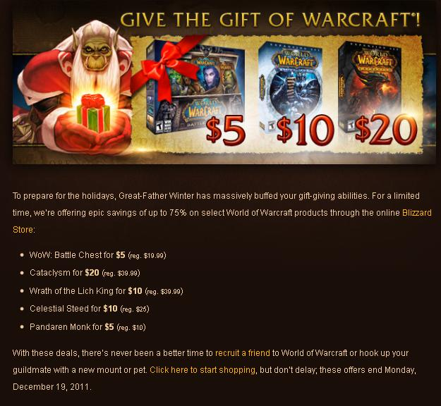 Give The Gift Of World Of Warcraft For Christmas