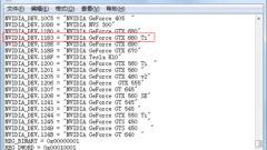 gtx-660-ti-driver