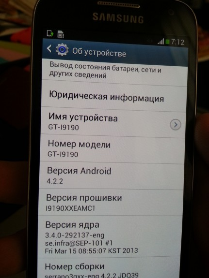Samsung Galaxy S 4 Mini Pictures Leaked on the Web
