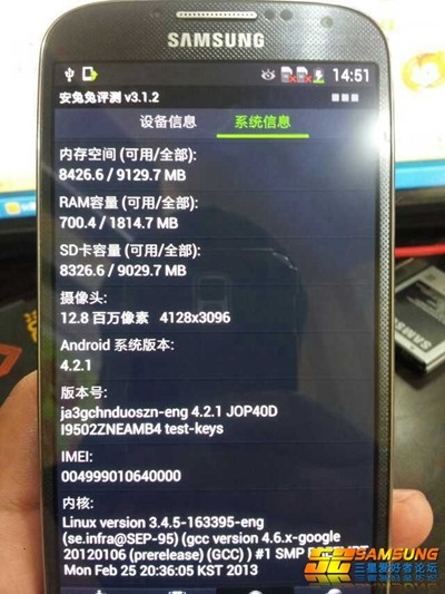 latest-galaxy-s4-leaked-pictures-2