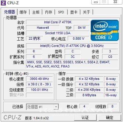 4770K CPUz