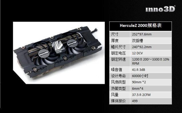 Inno3D 770_HerculeZ 2000_14