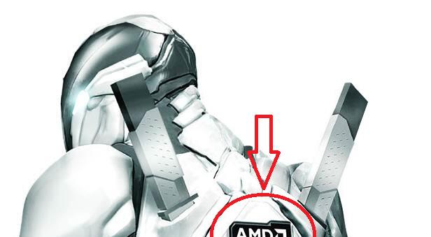 AMD Teaser