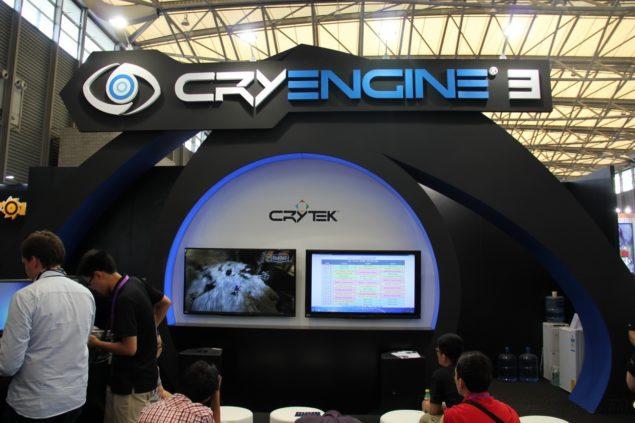 CryEngine 3.5