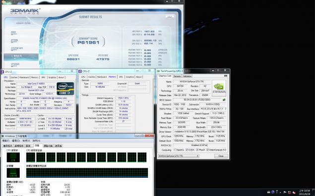 Core i7-4960X 3DMark Vantage