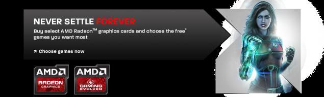 Never Settle Forever