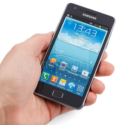 How to Update Samsung <b>Galaxy</b> <b>S2</b>? Android Firmware Update Guide