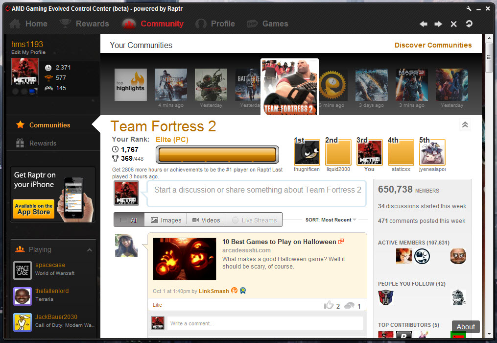 Sur le bureau cliquez sur le bouton Windows puis recherchez dans vos applications: AMD Gaming Evolved AMD Gaming Evolved se lance alors, cliquez simplement sur
