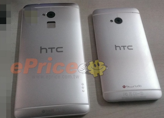 htc one max price