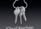icloud-keychain-2