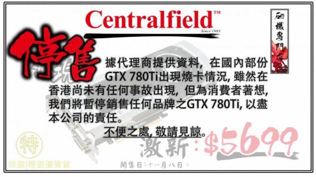 GTX 780 TI GPU Problem