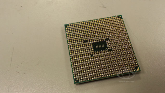 AMD Kaveri APU Engineering Sample 2