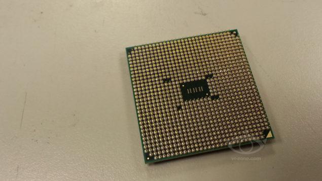 AMD Kaveri APU Engineering Sample 2