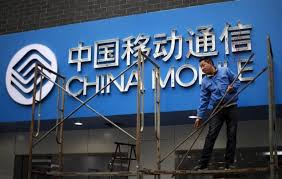 China Mobile says No Deal with Apple yet. Denies News Reports.