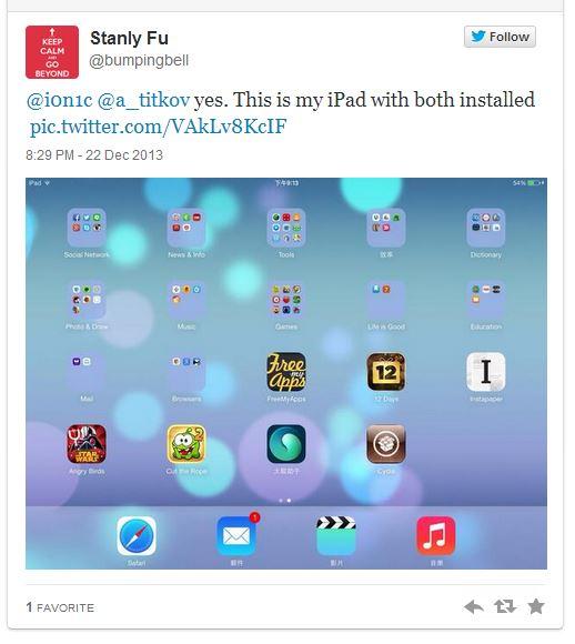 taig app store