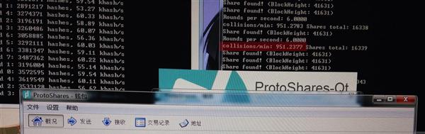 Protoshares Nvidia CUDA Miner