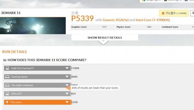 GTX 860M 3DMark 11