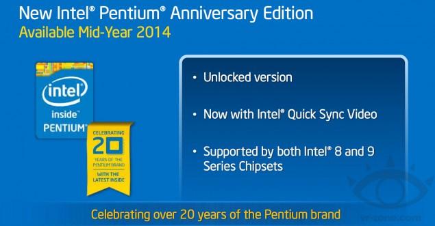 Intel Pentium Anniversary Edition