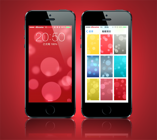 Hidden Wallpapers In IOS 7