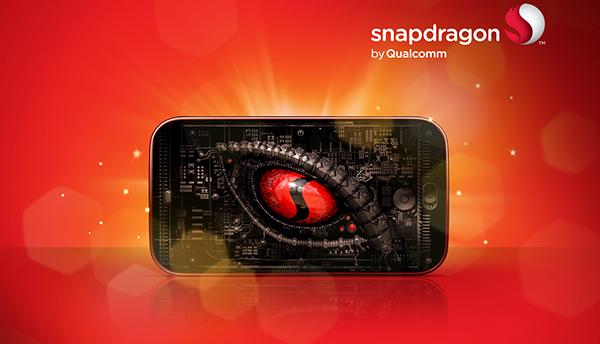 SnapDragonWall