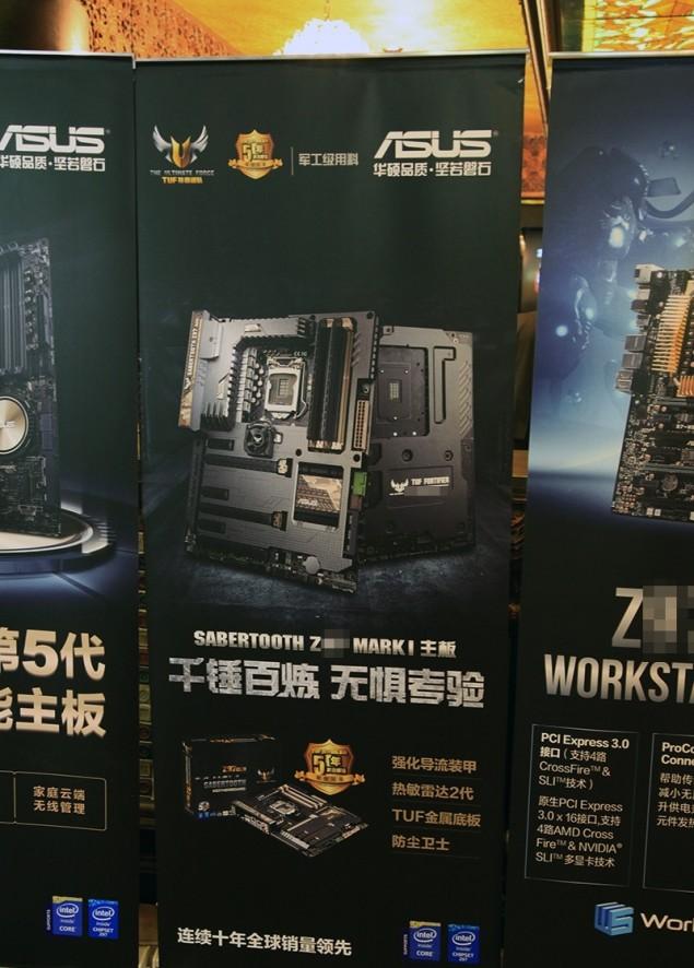 ASUS Z97 TUF Motherboards