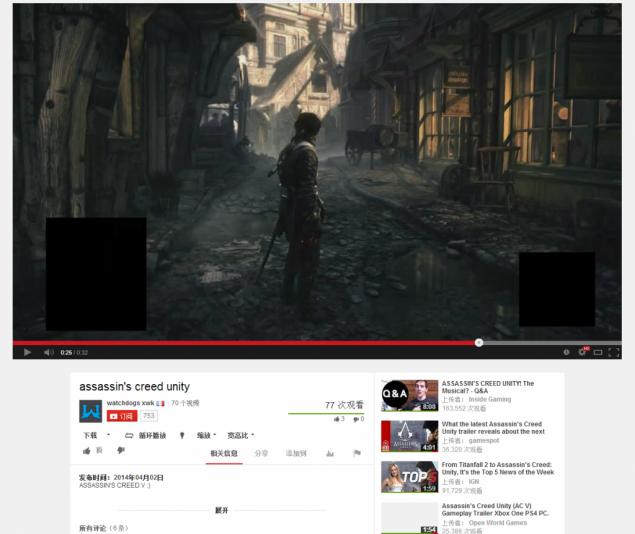 Assassins Creed Unity Leaked Image 1