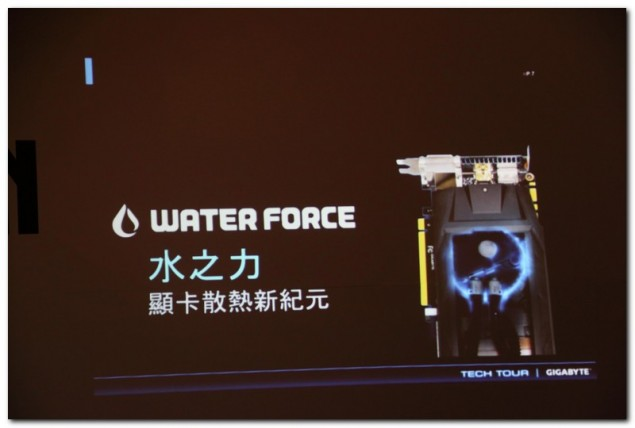 Gigabyte WaterForce Cooler_1