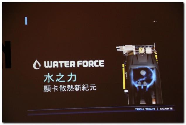Gigabyte WaterForce Cooler_1