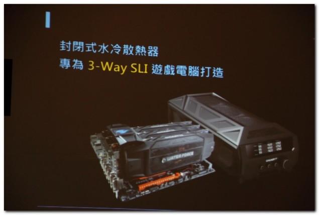 Gigabyte WaterForce Cooler_2'