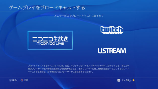PS4 Firmware1_7-1