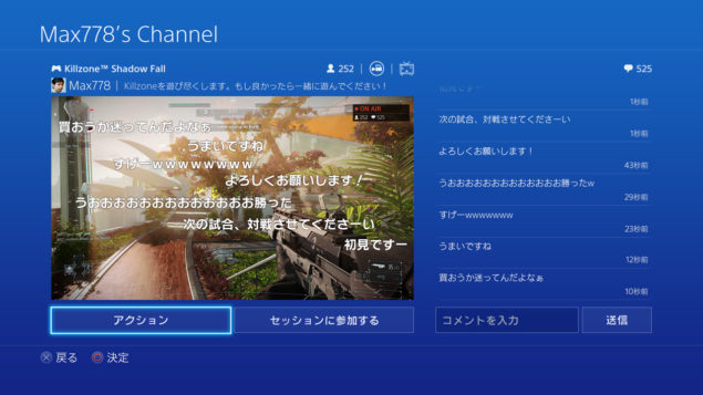 PS4 Firmware1_7-2