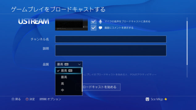 PS4 Firmware1_7-3