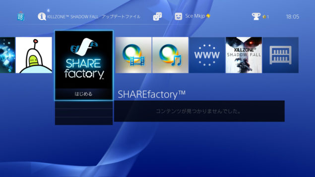 PS4 Firmware1_7-4