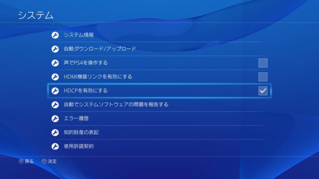 PS4 Firmware1_7-5