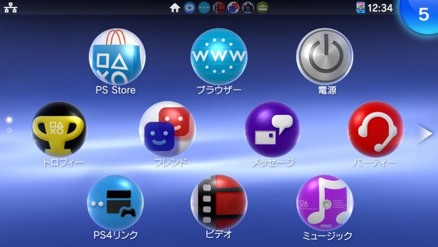 PS4 Firmware1_7-6