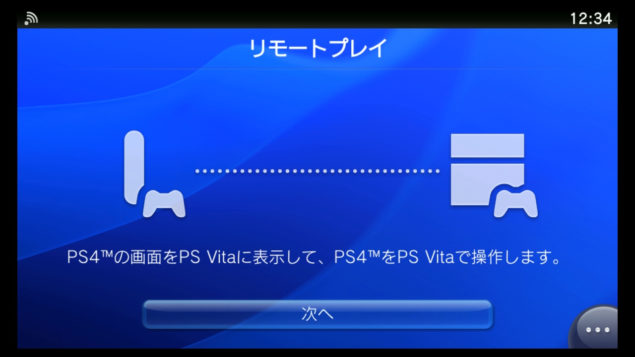 PS4 Firmware1_7-7