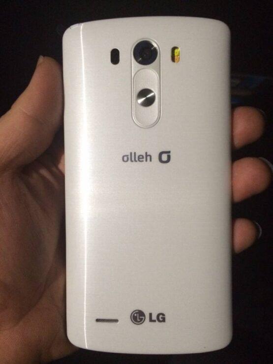 LG G3 launch