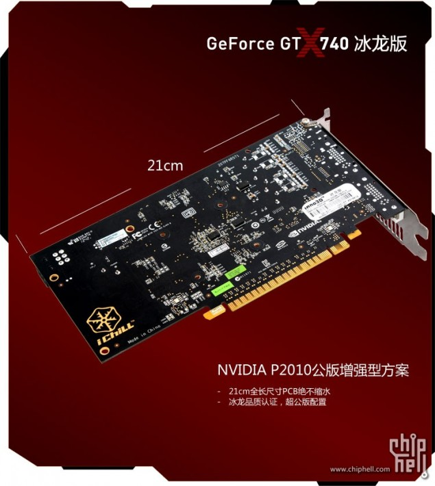 Inno3D GeForce GT 740 Back