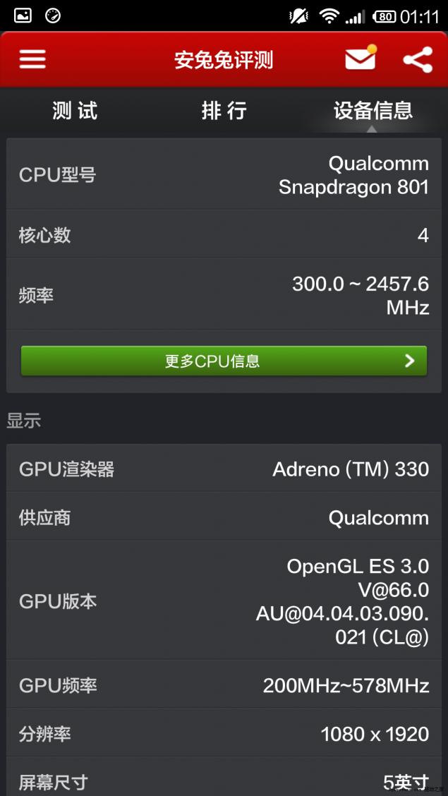 antutu Xiaomi Mi 4 benchmark