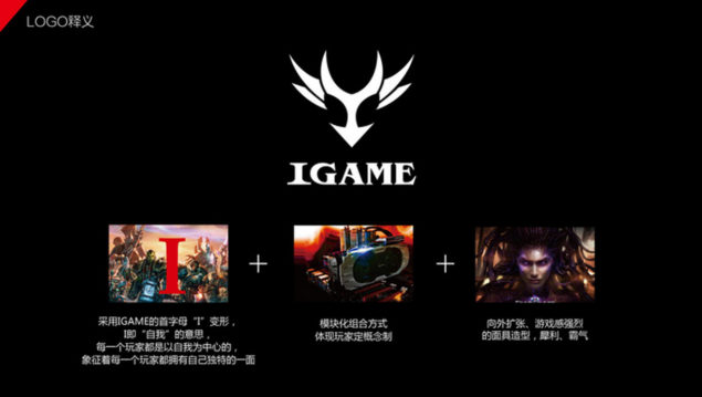 Colorful iGame Logo