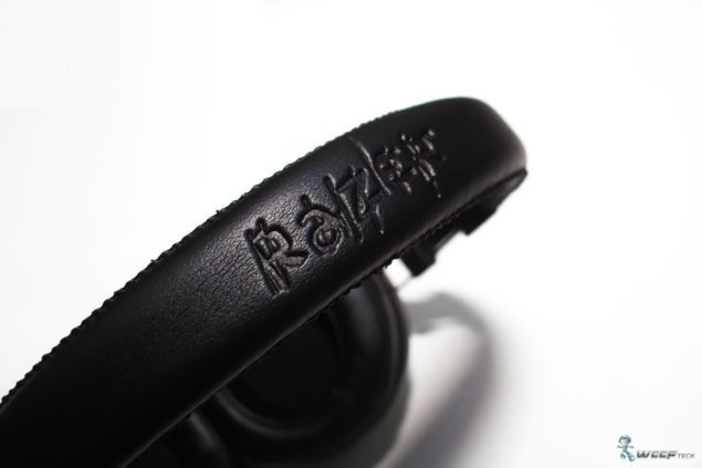 Razer Adaro Wirelress Bluetooth_Razer logo