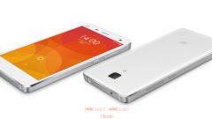 xiaomi-mi-4-hands-on-and-official-press-photos-24