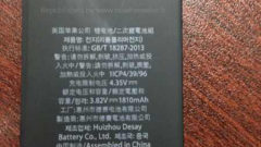 iphone-6-battery-1810-mah