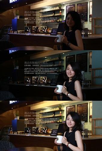 Xiaomi Mi 4 camera