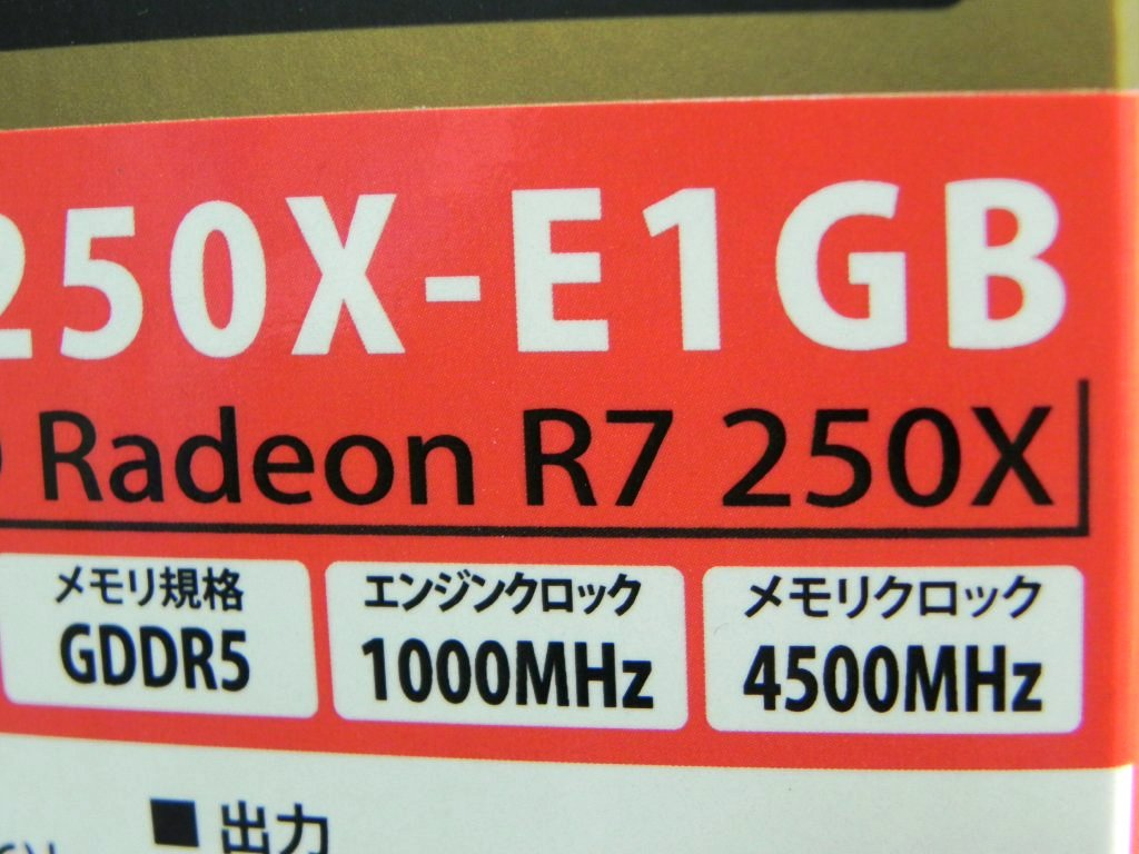 AMD Radeon R7 250XE GPU Spotted - 1 Ghz Core Clock and 1GB GDDR5 Memory