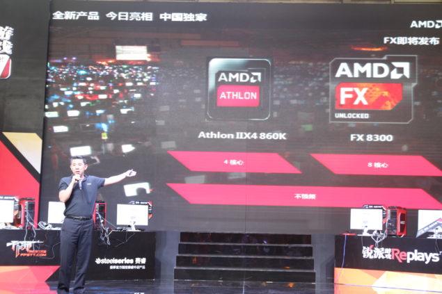 AMD Athlon X4 860K FX 8300 Processors