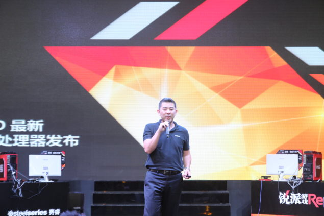 AMD ChinaJoy 2014_1