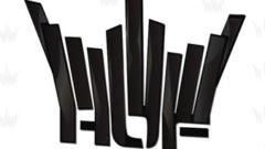 galaxy-hof-logo