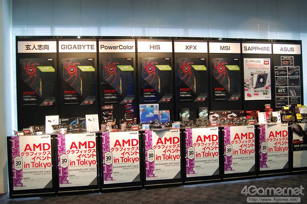 AMD in Japan