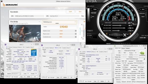 GTX 980 Record